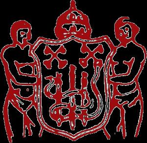 Logo entidad ASTEASU